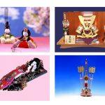 1月4日から2月29日まで 「ひな人形」の展示会  開催中!!